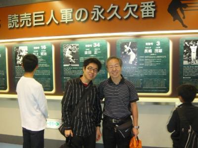 野球博物館にて
